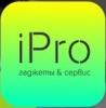 "Компания ""Ipro"""