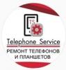 Телефон сервис