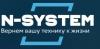 N-system