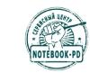 Ремонт ноутбуков телефонов планшетов iphone - notebook-pd