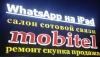 Салон связи mobitel