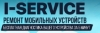 Сервисный центр iservice