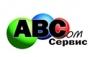 """Компания """"Abcom-сервис"""""""