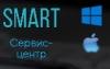 "Компания ""Smart"""