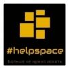 Helpspace