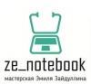 Zenotebook