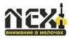 """Компания """"Nexi"""""""