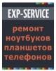 Exp-service
