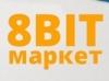 8bit маркет