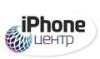 Iphone-центр