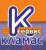 Кламас-сервис