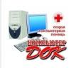 Компьютер док