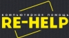 Re-help