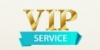 Вип-сервис