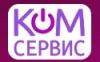 """Компания """"Комсервис"""""""