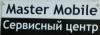 Master mobile