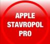 "Компания ""Apple stavropol pro"""