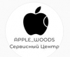 Apple_woods