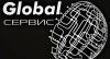 Global сервис