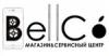 Сервисный центр bellcompany ремонт смартфонов и техники apple