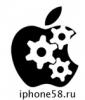 Apple техника