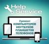 Helpservice