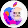Iphone сервис